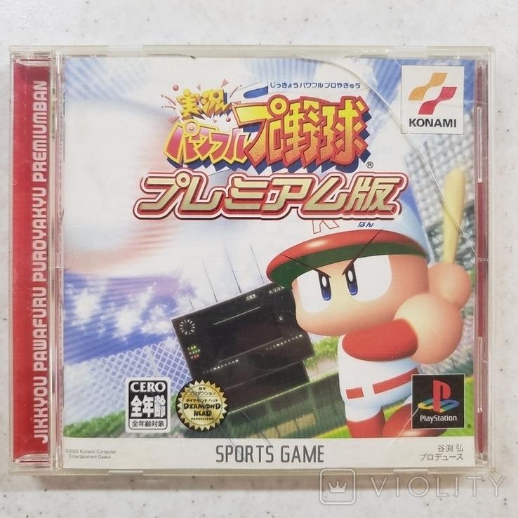 Jikkyou pawafuru proyakyu premiumban (PS1,NTSCJ) baseball, фото №2