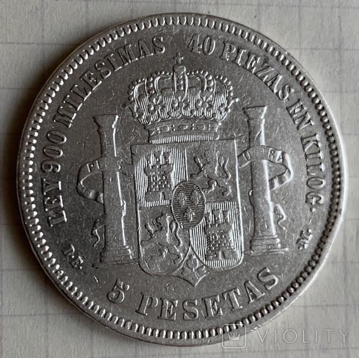 Монета Испания 5 песет, Серебро 900, 1876 год, вес 25 грамм, фото №3