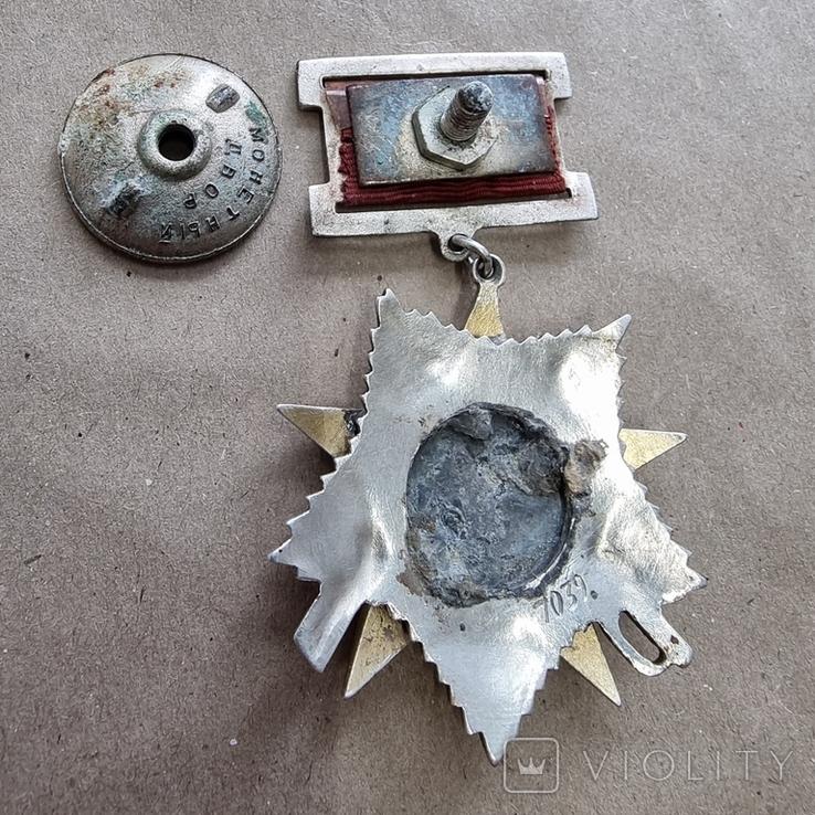 Орден Отечественной войны 2 степени подвесной тип, фото №5