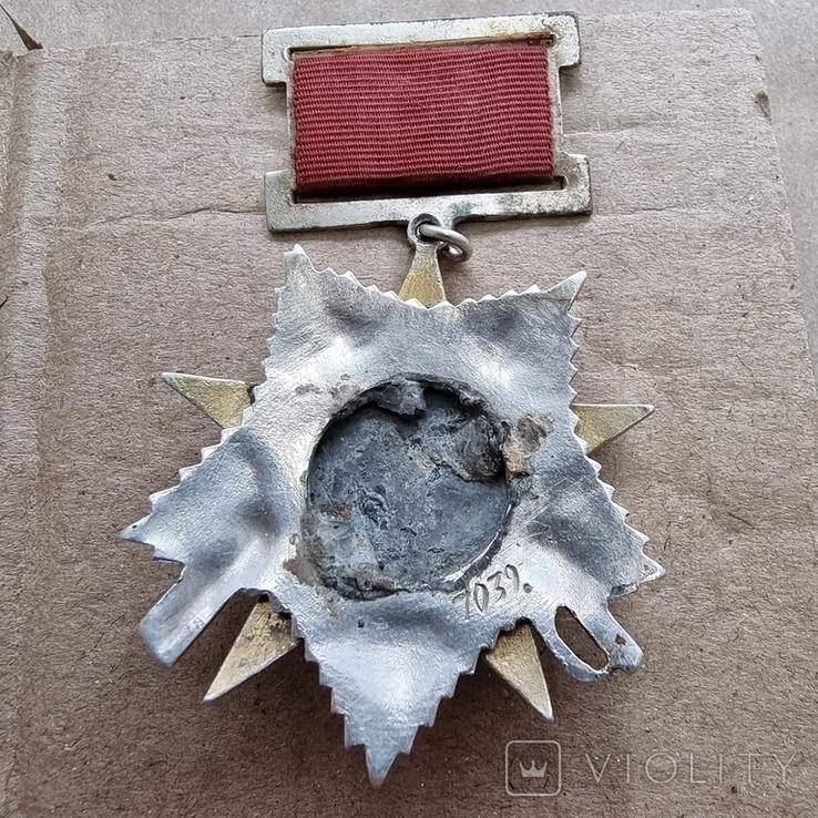 Орден Отечественной войны 2 степени подвесной тип, фото №8