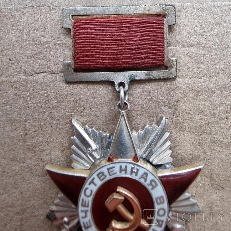 Орден Отечественной войны 2 степени подвесной тип, фото №9