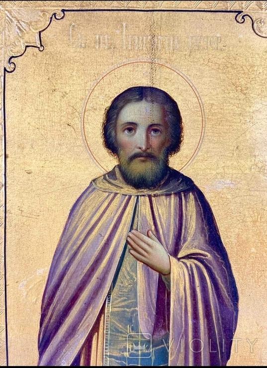 Икона Св. Григорий и Ольга, фото №3