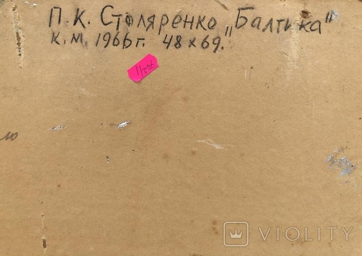 А.Столяренко. Балтика, фото №10