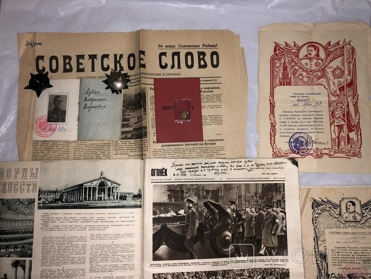 Два Ордена и Архив, фото №3