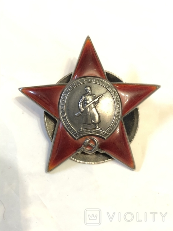 Два Ордена и Архив, фото №11
