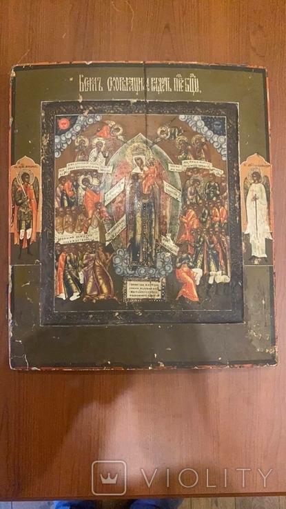 Икона Всем скорбящим радость, начало 19 века, фото №2