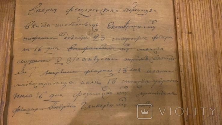 Икона Богоматери Владимирской, Ярославль, Начало 19 века, фото №13