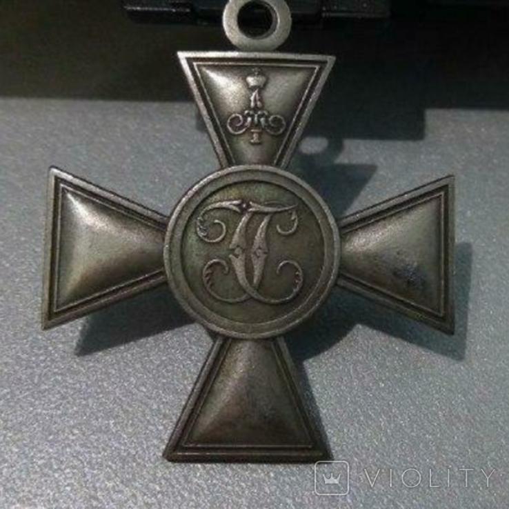 Георгиевский крест Александр I 1839, копия, фото №2