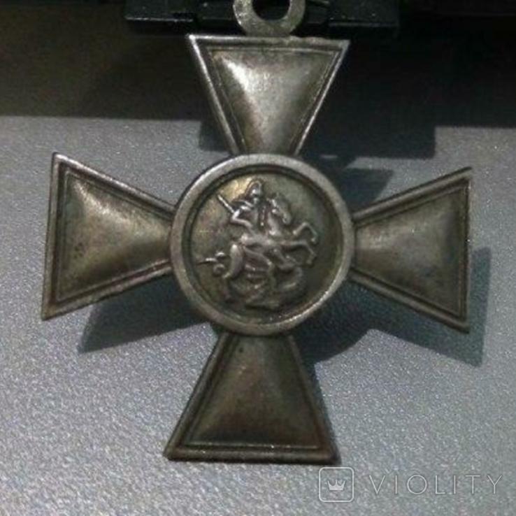 Георгиевский крест Александр I 1839, копия, фото №3