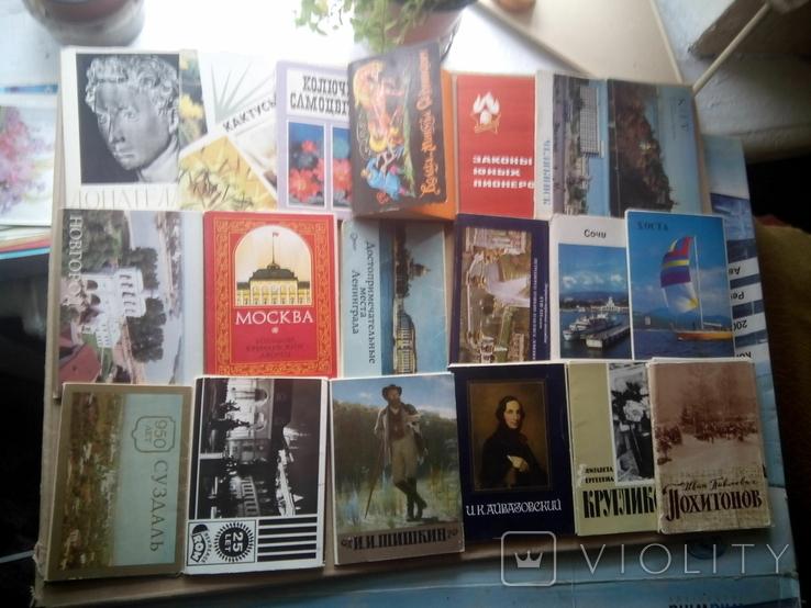 Наборы открыток по разным тематикам (155шт) + бонус, фото №4