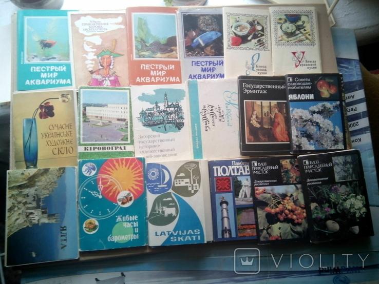 Наборы открыток по разным тематикам (155шт) + бонус, фото №5