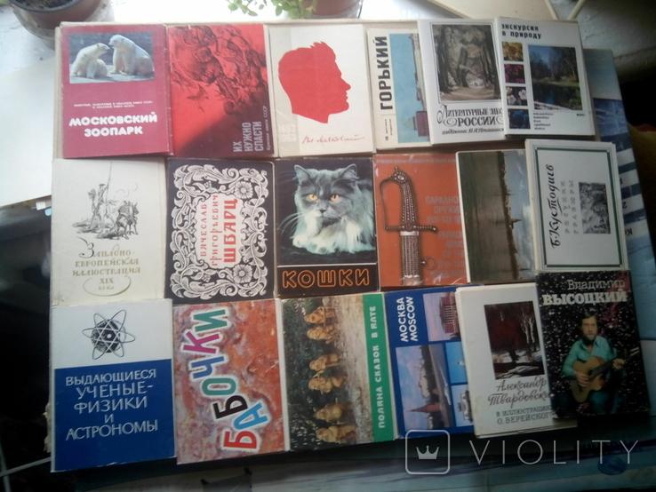 Наборы открыток по разным тематикам (155шт) + бонус, фото №8