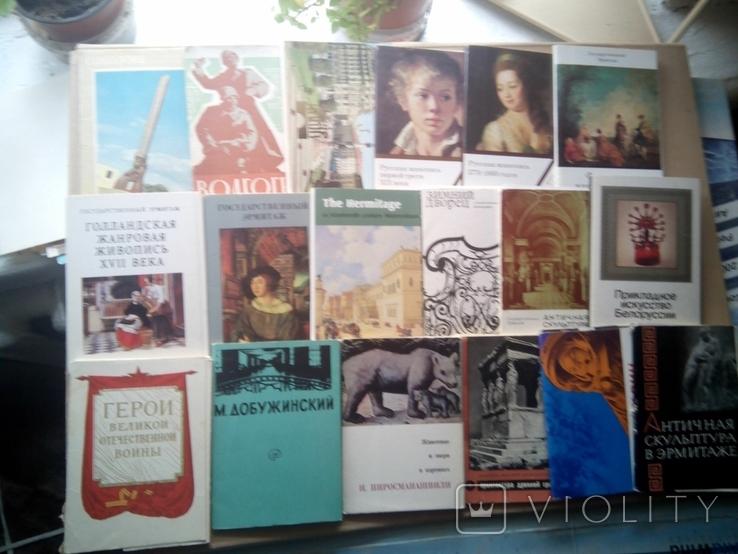 Наборы открыток по разным тематикам (155шт) + бонус, фото №9