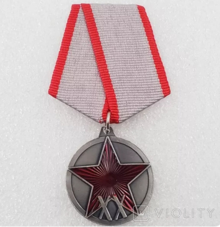РККА копия, фото №2