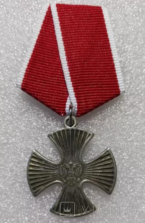 Орден мужества копия, фото №2