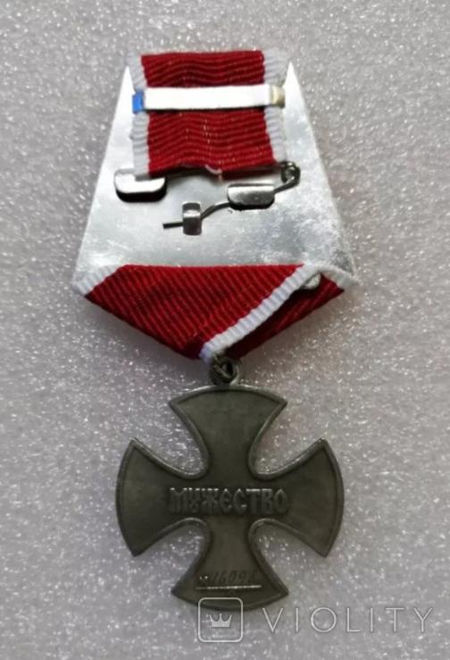 Орден мужества копия, фото №3