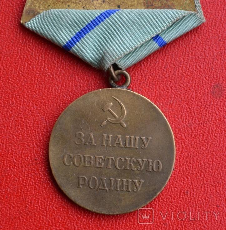 """Медаль """"Партизану ВОВ"""" 2 ст+Грамота Президиума КФ ССР+++., фото №10"""
