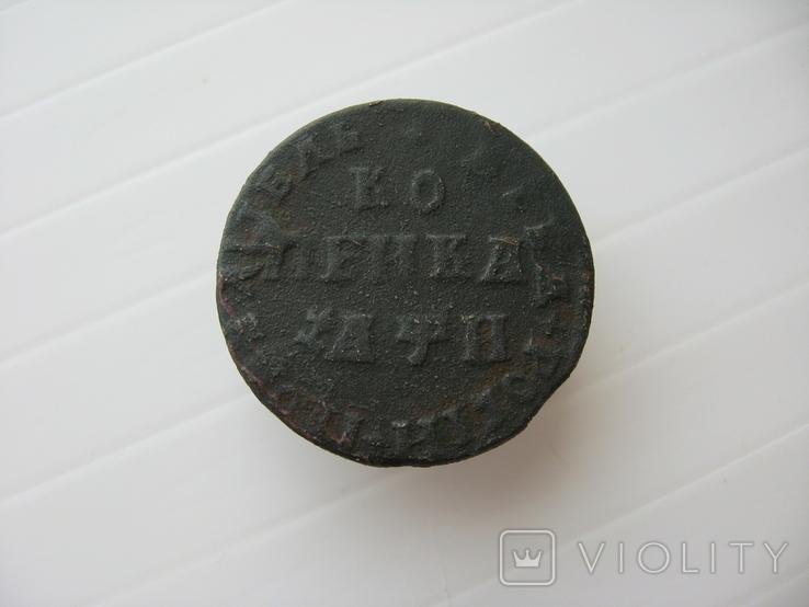 Копейка Петра 1708 год, фото №7