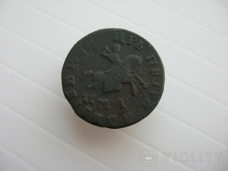 Копейка Петра 1708 год, фото №10