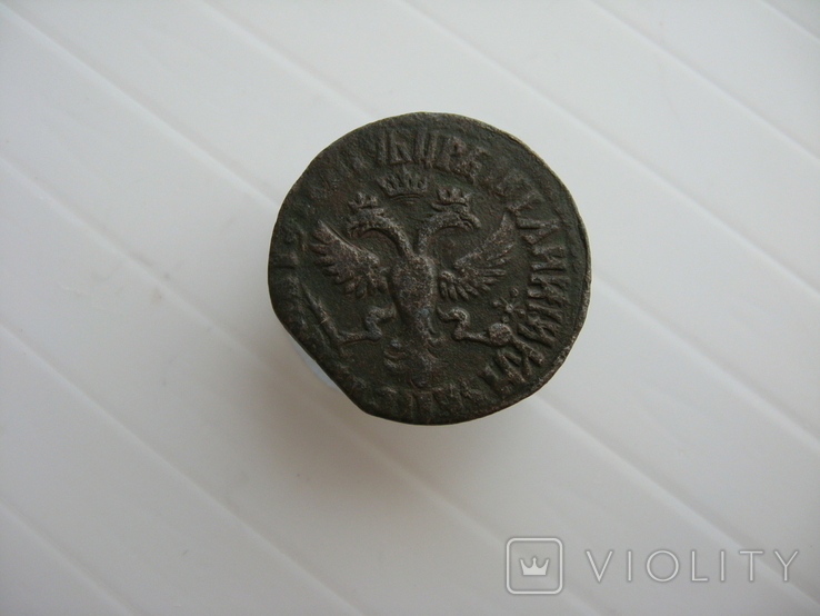 Деньга Петра 1708 год, фото №12