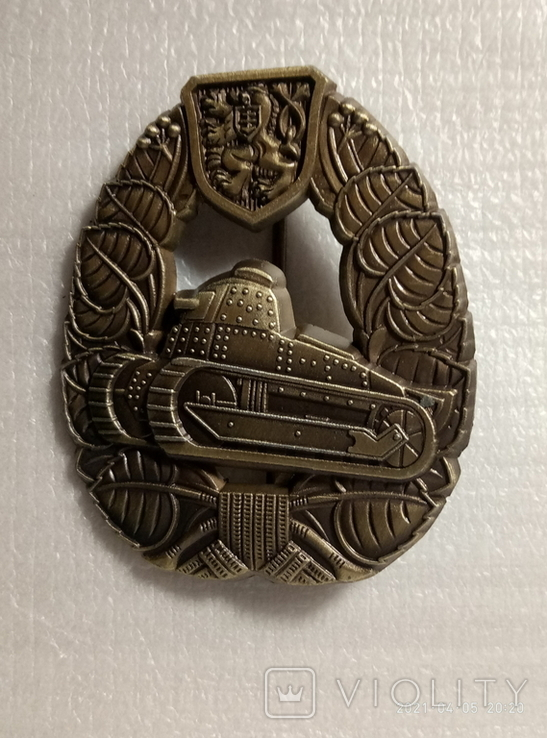 Копия Нагрудный знак бронетанковых частей Чехословацкой Армии, фото №2