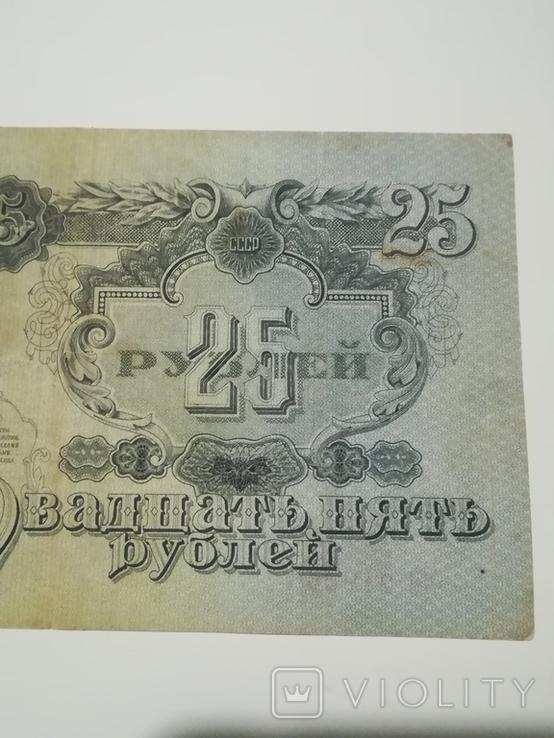 25 рублей 1947 года , 16 лент / ЧИ, фото №5