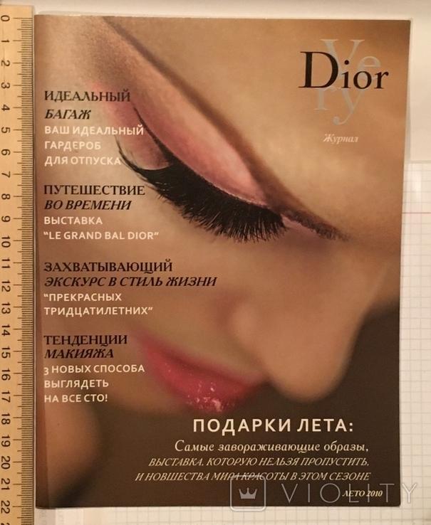 Коллекционный журнал Dior Very, лето, 2010 / Диор, фото №2
