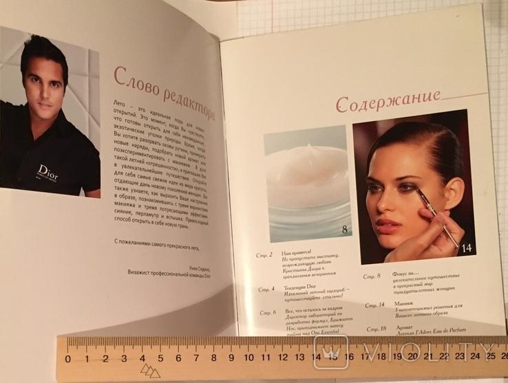 Коллекционный журнал Dior Very, лето, 2010 / Диор, фото №4