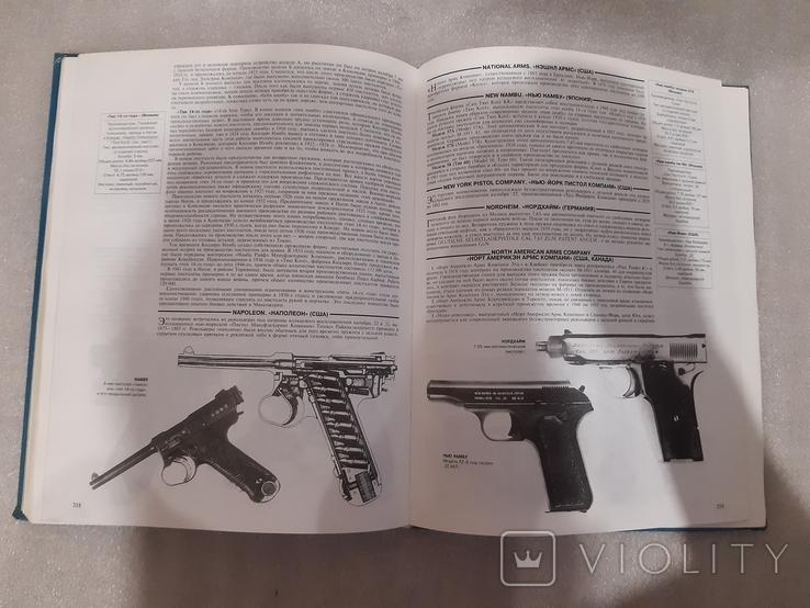 """""""Все пистолеты мира"""", Я.Хогг и Д.Уикс, фото №8"""