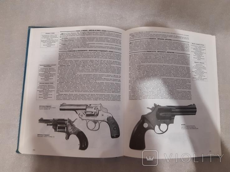 """""""Все пистолеты мира"""", Я.Хогг и Д.Уикс, фото №10"""
