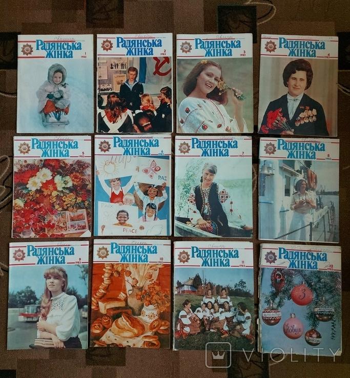 """Журнал """"Радянська жінка"""" 1983 год 12 шт., фото №2"""