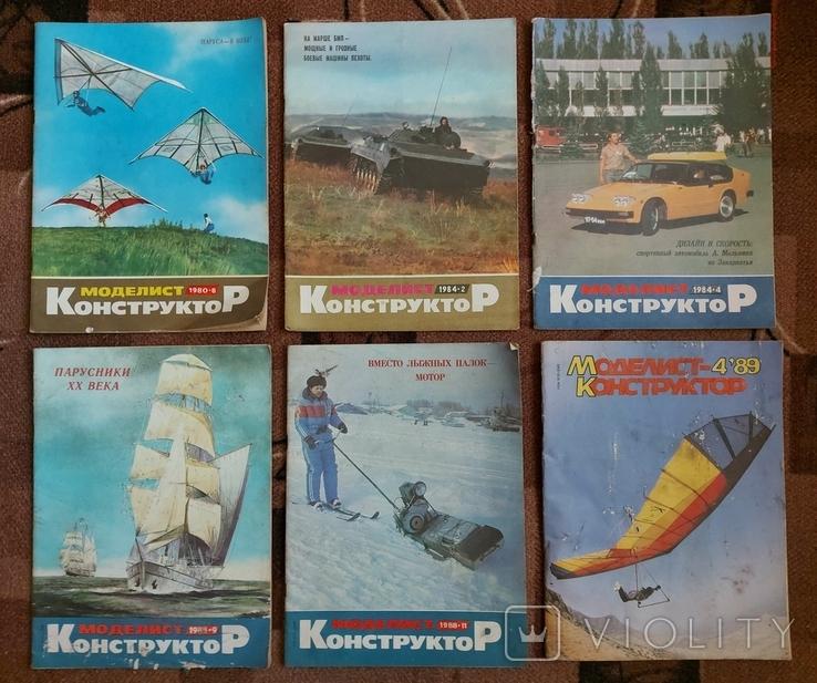 Журналы Моделист конструктор 80-х 6 шт., фото №2