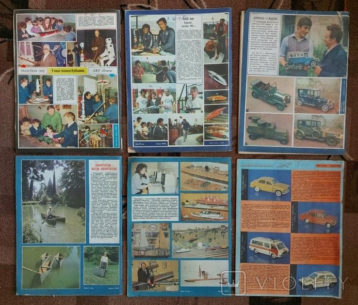 Журналы Моделист конструктор 80-х 6 шт., фото №3