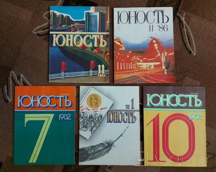 Журналы Юность 80-х 5 шт., фото №2