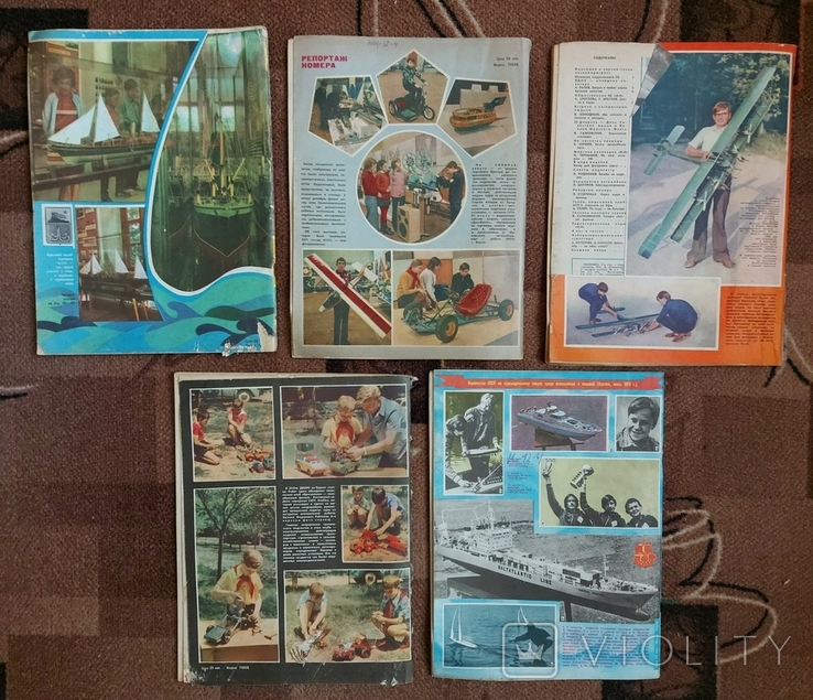 Журналы Моделист конструктор 70-х 5 шт., фото №3