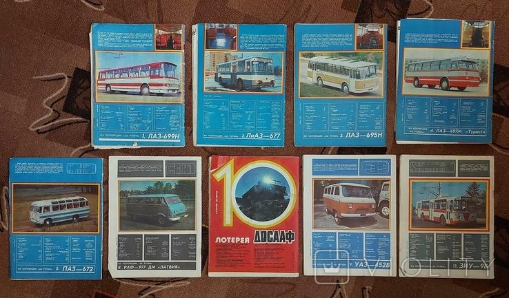 """Журналы """"За рулем"""" 1975 год 9 шт., фото №3"""