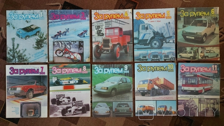 """Журналы """"За рулем"""" 1988 год 10 шт., фото №2"""