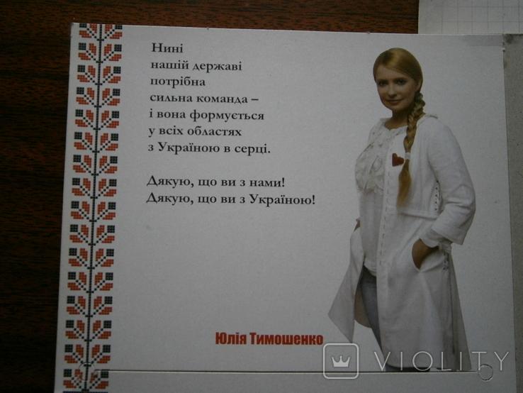 З УкраїноЮ в серці, фото №4