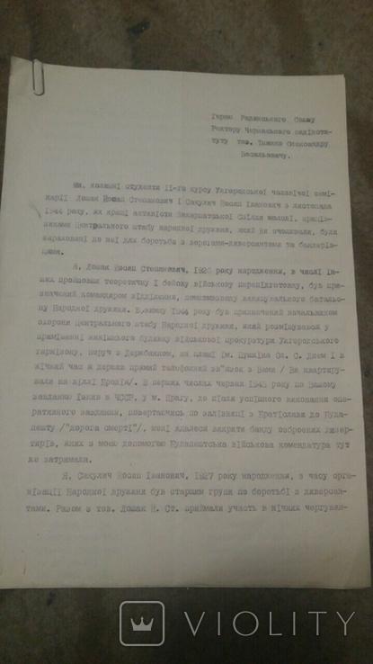 Документы на героя Советского союза Тканко Олександра Васильевича, фото №7