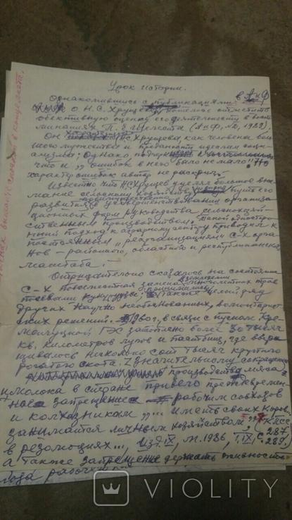 Документы на героя Советского союза Тканко Олександра Васильевича, фото №11