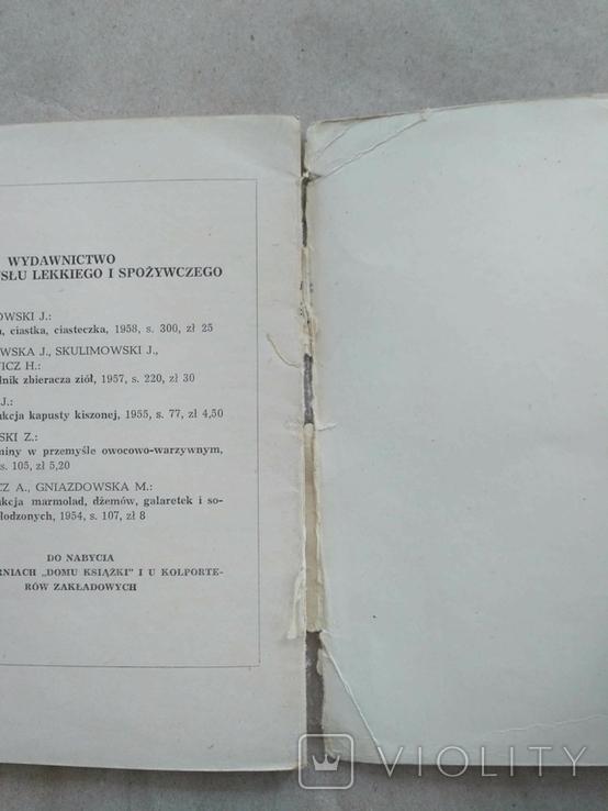 Domowe przetwory grzybowe 1959р, фото №8