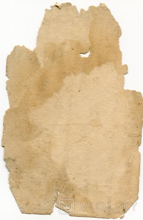 """Открытка и фрагмент открытки на адрес - Каменка """"дом Давыдовых"""", 1912 г. 2 шт., фото №5"""