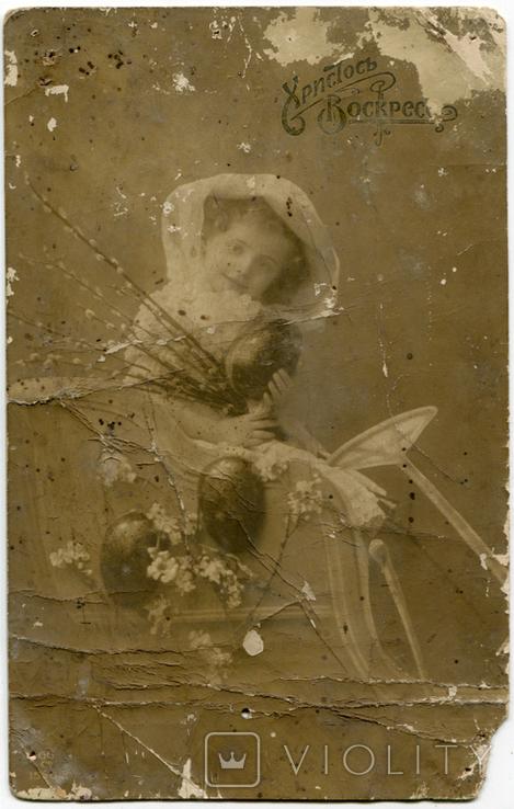 Пасхальная, 1913 г., фото №2