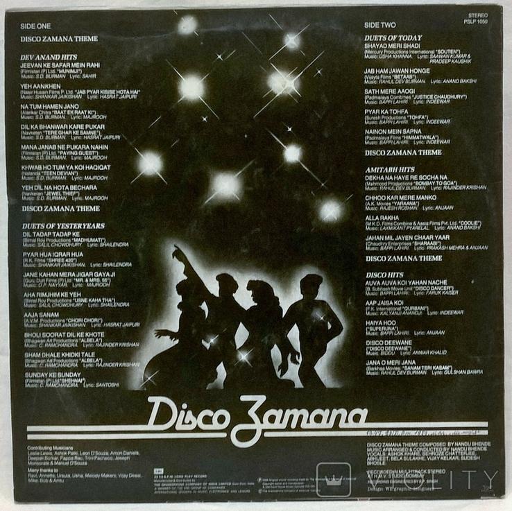 Nandu Bhende – Disco Zamana - 1985. (LP). 12. Vinyl. Пластинка. India. Rare, фото №3