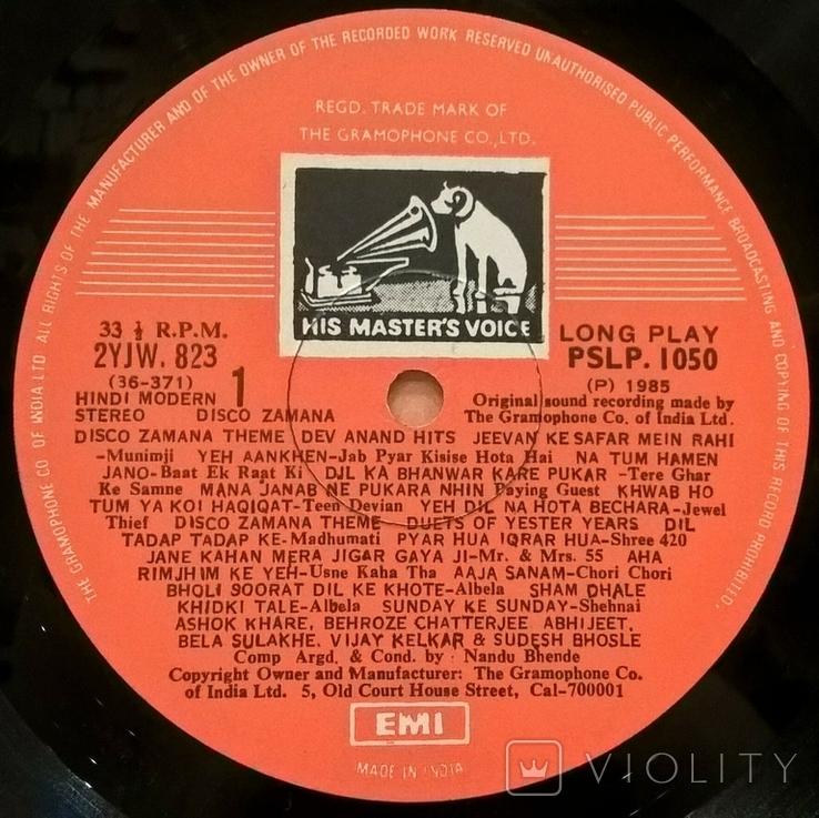 Nandu Bhende – Disco Zamana - 1985. (LP). 12. Vinyl. Пластинка. India. Rare, фото №4
