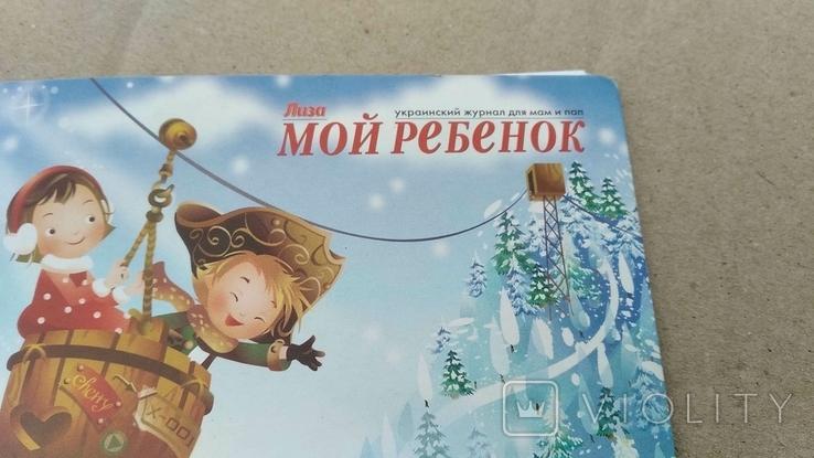 Рождественские сказки, фото №3