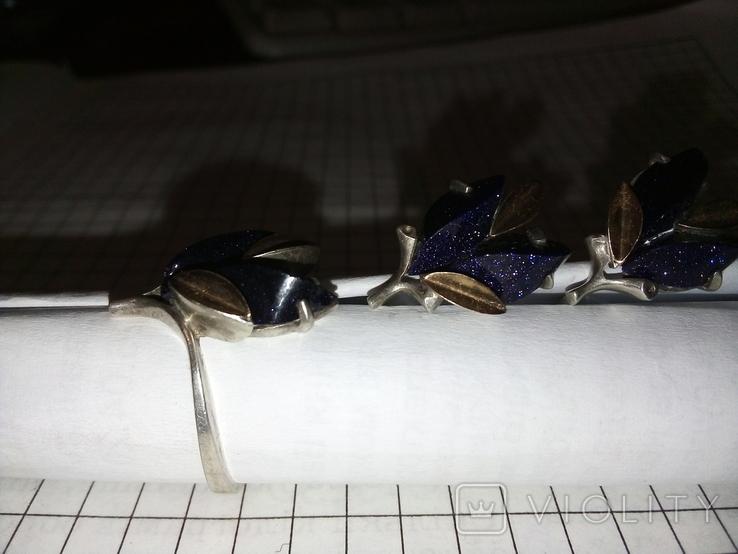Красивый набор : кольцо+серги ,с позолотой 585 пр, фото №9