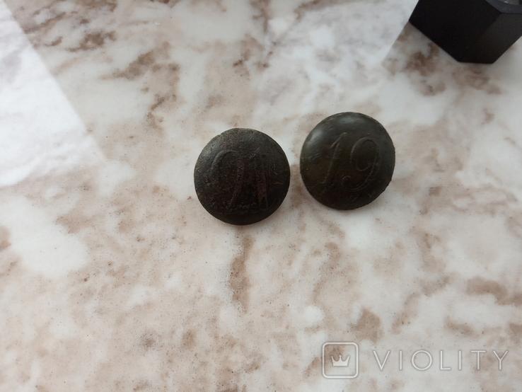 Пуговицы  19 и 21, фото №7