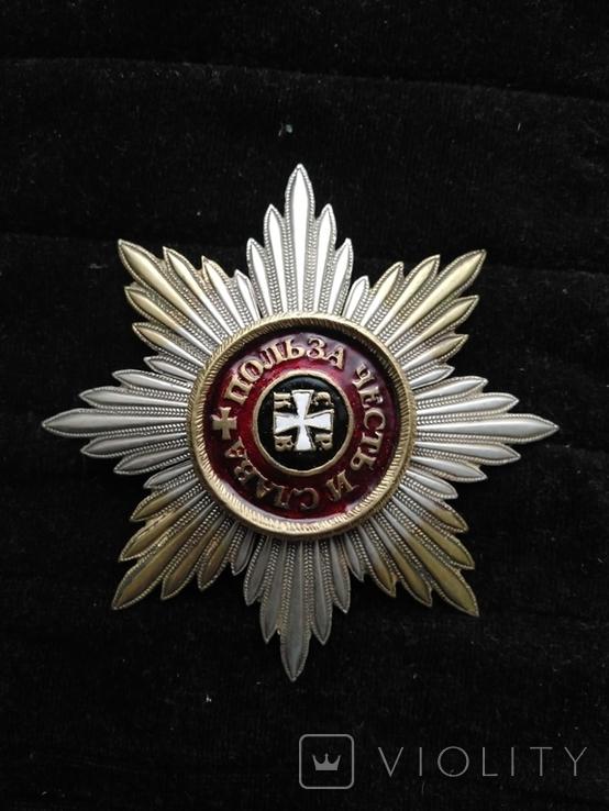 Звезда ордена Святого Владимира, копия, фото №2