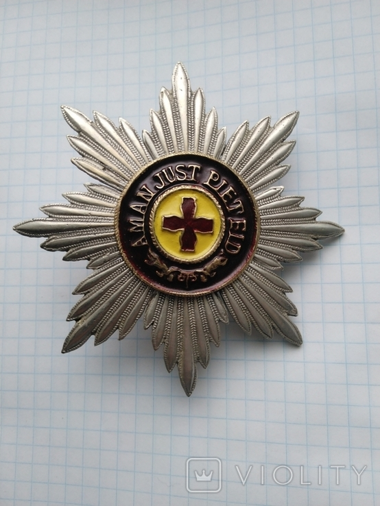 Звезда ордена Святой Анны, копия, фото №4